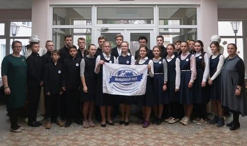 Активисты Молодёжного клуба РГО на базе АНО